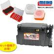 MEIHO(メイホウ)VS-7070ライトゲームセットAアジング、メバリングタックルボックス
