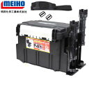 MEIHO ( メイホウ ) BM-5000×1&BM-250LIGHT ( 黒 ) ×2&ハードベ...