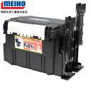 メイホウ MEIHO BM-5000×1&BM-250LIG