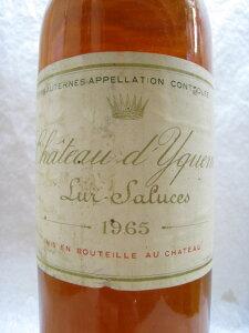 [1965] シャトー・ディケム 750ml ソーテルヌChateau d'Yquem / Sauternes