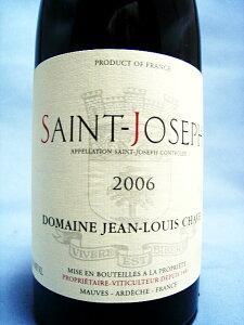 [2006] サン・ジョセフ 赤 750ml ジャン・ルイ・シャーヴSaint Joseph / Domaine Jean-Lo...