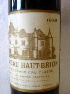 [1955] シャトー・オー・ブリオン 750ml グラーヴChateau Haut Brion