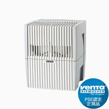 【エントリでポイント5倍!最大37倍!スーパーSALE12/4(金)20時〜】Venta (ベンタ)「空気清浄器付き気化式加湿器 (エアーウォッシャー)LW15SW」 ホワイト/グレー