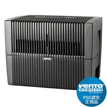 【エントリでポイント5倍!最大37倍!スーパーSALE12/4(金)20時〜】Venta (ベンタ)「空気清浄器付き気化式加湿器 (エアーウォッシャー)LW45S」 ブラック/メタリック
