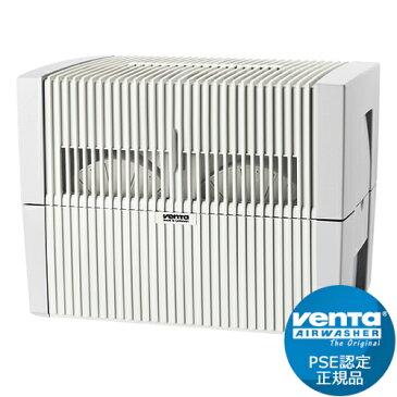 【エントリでポイント5倍!最大37倍!スーパーSALE12/4(金)20時〜】Venta (ベンタ)「空気清浄器付き気化式加湿器 (エアーウォッシャー)LW45SW」 ホワイト/グレー