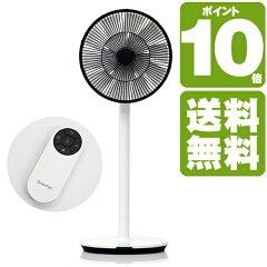 【省エネおススメ品】お部屋の空気を循環して、エアコンによるムダな冷やし過ぎや暖房による暖...