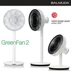 【省エネおススメ品】グリーンファン2 お部屋の空気を循環して、エアコンによるムダな冷やし過...
