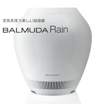 【ポイント2倍!】BALMUDA (バルミューダ)気化式加湿器 「Rain (レイン)」 Wi-Fiモデル