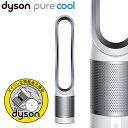 【ダイソン正規販売代理店】dyson ( ダイソン ) pure cool AM11WS ( ピュアクール 空気清浄...
