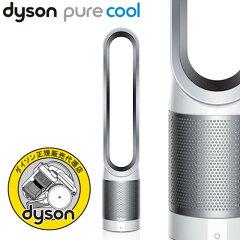 【お買い物マラソン ポイント10倍!(5/6 20:00〜5/10 23:59)】dyson ( ダイソン ) pure cool AM11WS ( ピュアクール 空気清浄機能付ファン 扇風機 ホワイト/シルバー ) 【あす楽対応】【送料無料】【RCP】【10P11Apr15】