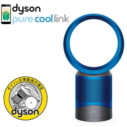 空気清浄機能付きファン「ダイソン ピュアクールリンク」