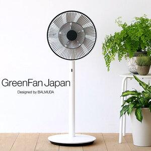 【outlet】BALMUDA ( バルミューダ ) 「 グリーンファン ジャパン ( GreenFan Japan)」 ホ...