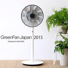 【レビューで2大特典付き】グリーンファン ジャパンお部屋の空気を循環して、エアコンによるム...