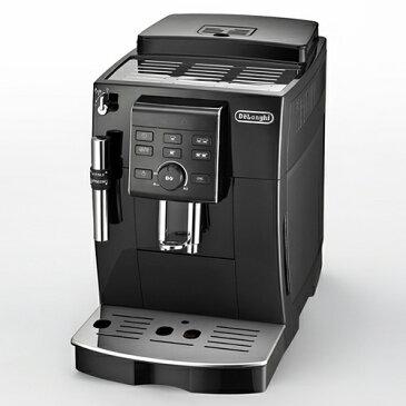 【お買い物マラソンで最大ポイント24倍!! 7/14(土) 20:00〜】DeLonghi(デロンギ)コンパクト全自動コーヒーマシン「マグニフィカS」