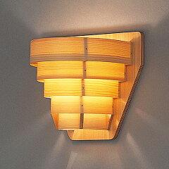 ヤマギワ (yamagiwa ) 照明器具のお求めはヤマギワオフィシャルショップへ!ヤコブソンランプ ...
