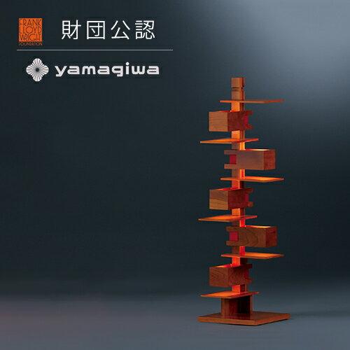 【ポイント10倍!】Frank Lloyd Wright(フランクロイドライト)テーブル照明 TALIESIN 3(タリアセン) チェリー