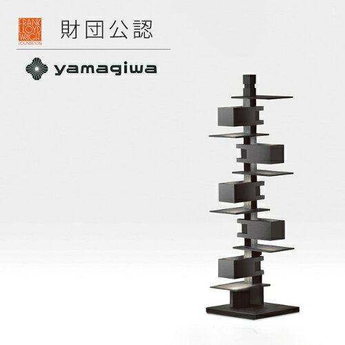 【ポイント10倍!】Frank Lloyd Wright(フランクロイドライト)テーブル照明 TALIESIN 3(タリアセン) BLACK EDITION