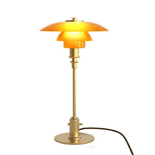 ライト・照明器具, デスクライト・テーブルランプ 10!louis poulsen PH21 AmberLimited Edition
