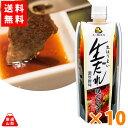 【送料無料】 生だれ (白) 濃厚撰味 180g×10本セット 素材の味 焼肉のタレ 未加熱 味研 お得な まとめ買いセット