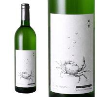 山梨ワインくらむぼんワイン白ワイン