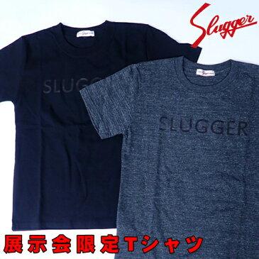 久保田スラッガー 限定 Tシャツ 半袖 久保田 スラッガー メール便
