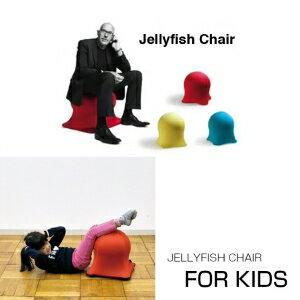 バランスボール JELLYFISHCHAIR ジェリーフィッシュチェア ジュニアサイズ 子供用 KIDS 全9色 バランスチェア エクササイズ フィットネス バルーン ダイエット器具 健康器具 送料無料
