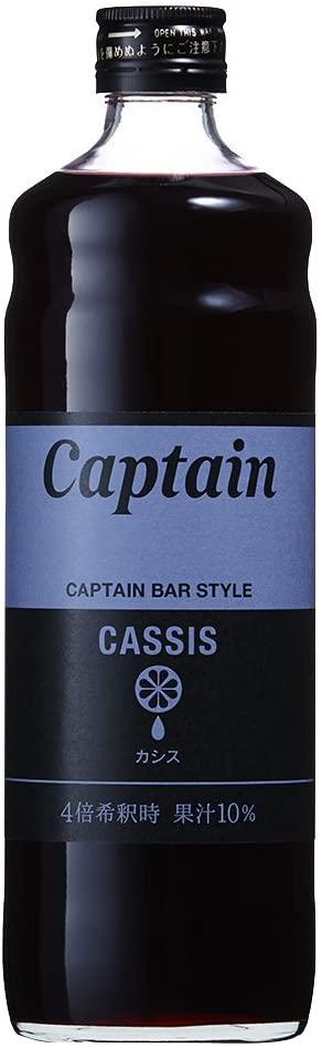 キャプテン カシス シロップ 600ml