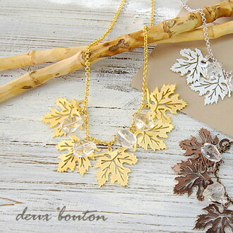Chirac and sparkling natural stone and maple leaf produce gorgeous chest! ゴージャスアクササリー was large leaf like Maple ◆ deux bouton メイプルネックレス