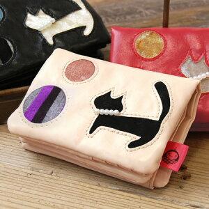 当店ロングセラーのネコ財布!二つ折り ミニ財布 小銭入れあり カードポケット 婦人用 猫 ねこ レディース かわいい おしゃれ 小物 ネコ 雑貨 ウォレット◆FLAPPER(フラッパー):おめかしキャットウォレット