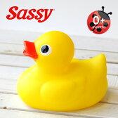 お風呂のお友だち、アヒルのダッキーくん♪黄色いあひるくんとプカプカお風呂で遊ぼう♪サッシーのラバーダッキーのあっちっちセンサーで適温チェック レディース おふろ おふろグッズ かわいい おしゃれ 通販 楽天 ◆Sassy(サッシー):Soft Ducky