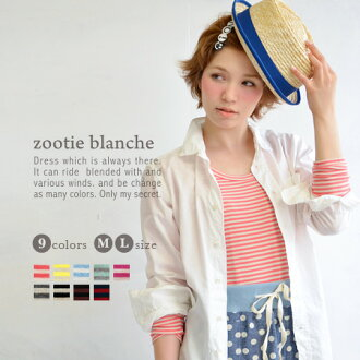 In fine pitch border pattern on the inner corners PEAR! And longer-length layered easy in beautiful neckline long sleeve shirt / ladies ◆ Zootie blanche ( ズーティーブランシェ ): ブランシェフライスラウンドネックカットソー [border]