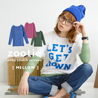 NO binders do not interfere with layered clothing! Super stretch-fit obsessed with comfort as the inner, and soft ベーシックロン Tee ◆ Zootie ( ズーティー ): ミルキーストレッチカットソー [メローネック]