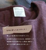 ピーチギャザーフリル七分袖ワンピース