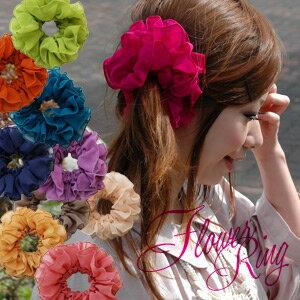 まるで大輪のお花が咲いたような抜群の存在感♪ベーシックカラーからビビッドカラーまで選べる1...