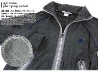 パイルダブルジップアップジャケット