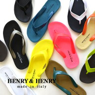 HENRY&HENRY(ヘンリー&ヘンリー)FLIPPER