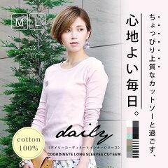 楽天上半期ランキング レディース部門5位入賞!関西girl's style exp.33号、35号掲載!82,134枚...