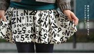 アルファベットナンバー2WAYスカート