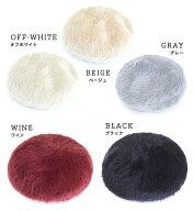 フレンディアンゴラファーベレー帽