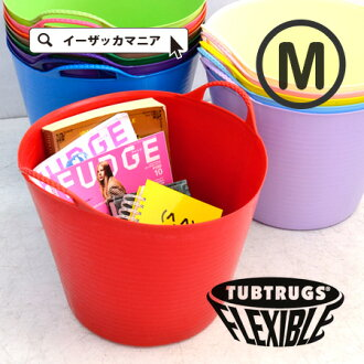 Add a new color! Best color rubber buckets outdoor scene is made with sturdy rubber! Cute rubber m 26 l basket Interior gadgets medium women's fashion month, basket storage containers large bucket ◆ Tubtrugs (tubtrugs):Tubtrugs M size 26 L