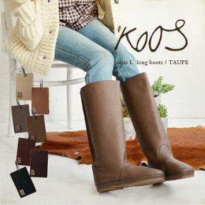 【正規品】Koosの定番「ルーカス」ロング丈タイプ。天然素材のみを使用したバッファロー本革の...