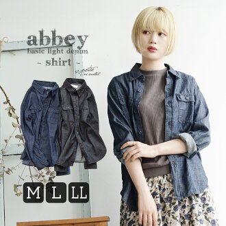 Feminine sizing to a simple design. -Distressed exhilaration of controlling what code is vintage / basic / solid / sleeved shirt ◆ Zootie ( ズーティー ): アビーベーシックライト denim shirt