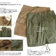 ヘムアレンジバルーン2WAYツイルカーゴスカート