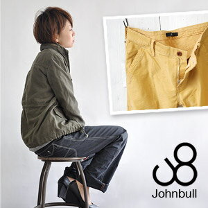 Full-scale work long underwear of the lady's specifications using the irregularity thread light moleskin! Slightly a bit big のきれいめ 美脚 straight underwear / flapped pocket / sloppy /FRENCH WORK PANTS/fs3gm ◆ Johnbull (John Bull): French work pants [AP966]