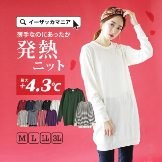 Ruffled up and elbow-length sweater dress soft! Basic play with colors from long-sleeved ロングニットウエア / crew neck / solid / pullover / winter ◆ Zootie ( ズーティー ): カシミヤタッチラウンドネックニットチュニック