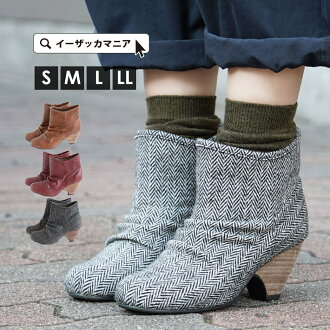 Rumpled up and leads to the design of a soft feminine delicate feet, フェイクレザーブー tea / combination skin / stack heel / short length: ◆ Zootie ( ズーティー ): インサイドカラークシュクシュ short boots