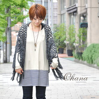 Switching tunic of the solid colors and stripes ♪ outstanding ringtones loincloth boasts power, exquisite--size sense of charm! / Natural long Coteau/petticoat layered, Marin ◆ ohana ( Ohana ): border skirt switching one piece [long sleeve]