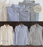ストライプハート刺しゅうシャツ