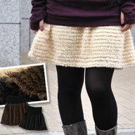 フリンジボアはらまきスカート