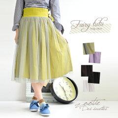 FUDGE4月号掲載!楽天総合ランキング入賞のあの万能チュチュスカートが、デザイン新たに膝下の...